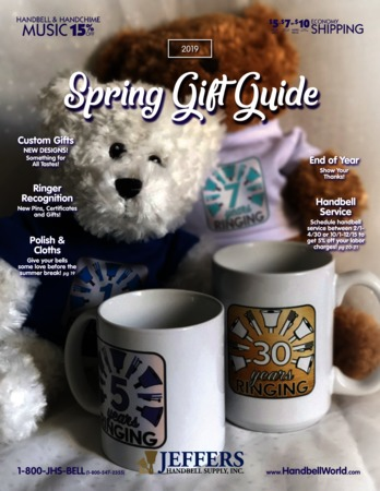 Spring 2019 Gift Guide