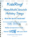 KidzRing Hanukkah-Jewish Holiday Songs