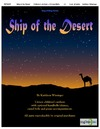 Ship of the Desert