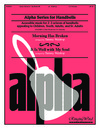 Alpha Series for Handbells Volume 5