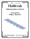 Hatikvah (National Anthem of Israel)